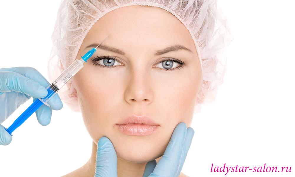 facial botox